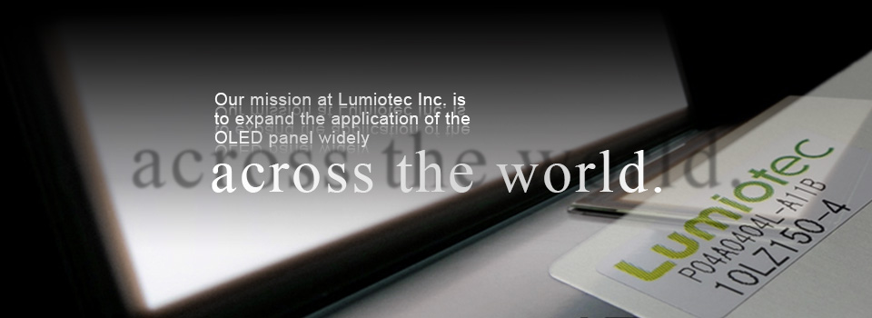 Our mission at Lumiotec Inc. is to expand the application of the OLED panel widely across the world.